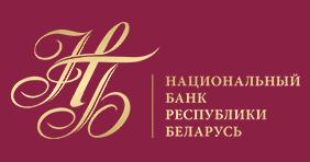 Banks in Belarus