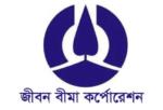 Insurance Companies In Bangladesh