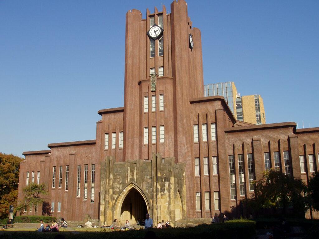 Universities in Japan