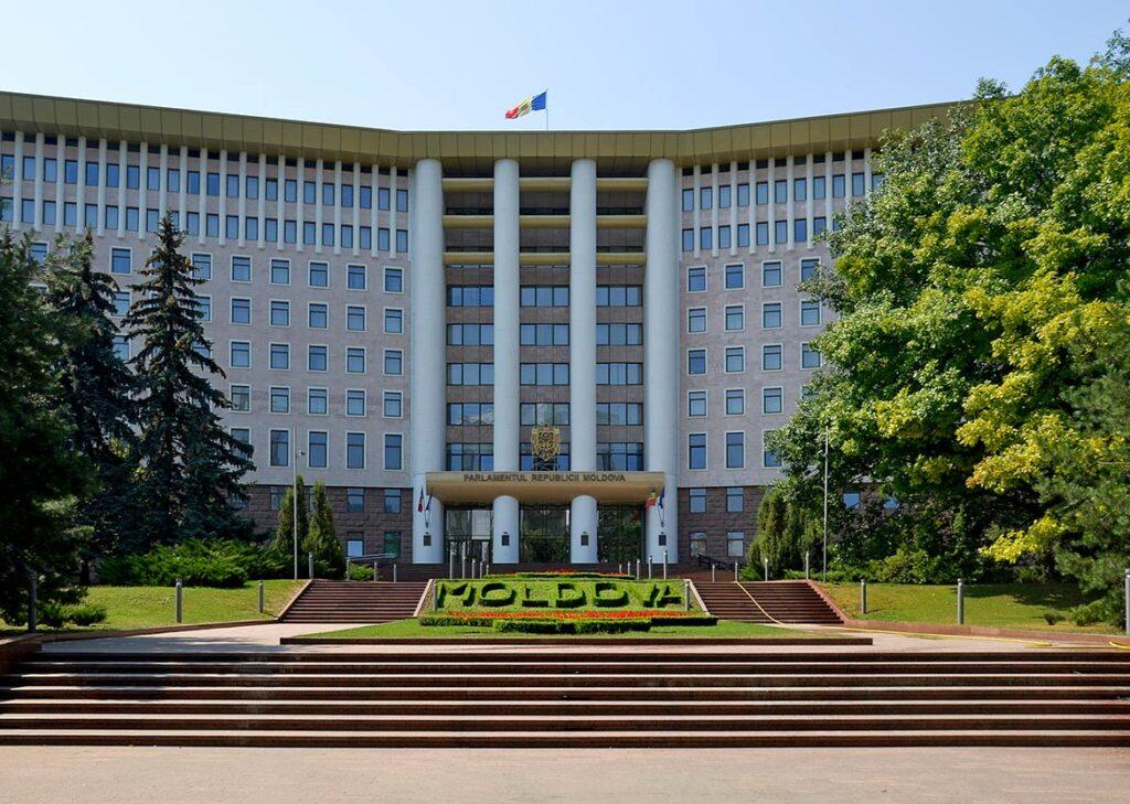 Universities in Moldova