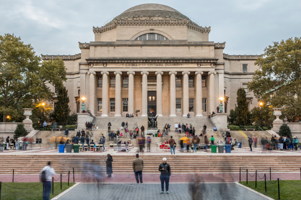 Universities in New York