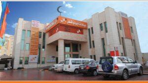 Hospitals in Qatar