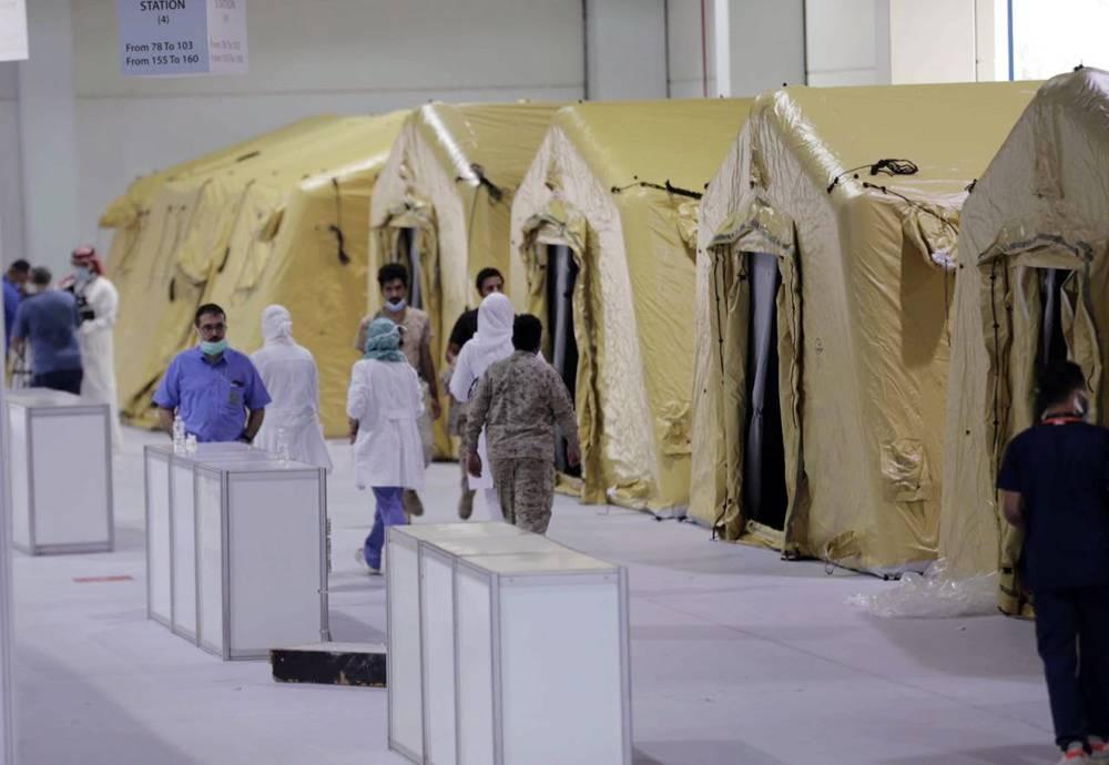 Hospitals in Saudi Arabia