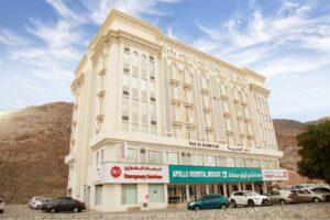 Hospitals in Oman