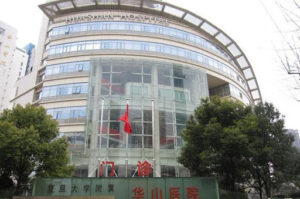 Hospitals in China